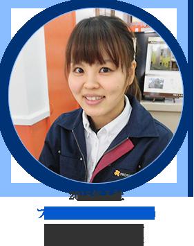 2015年入社 プランナー(品質管理)|仲里 若菜